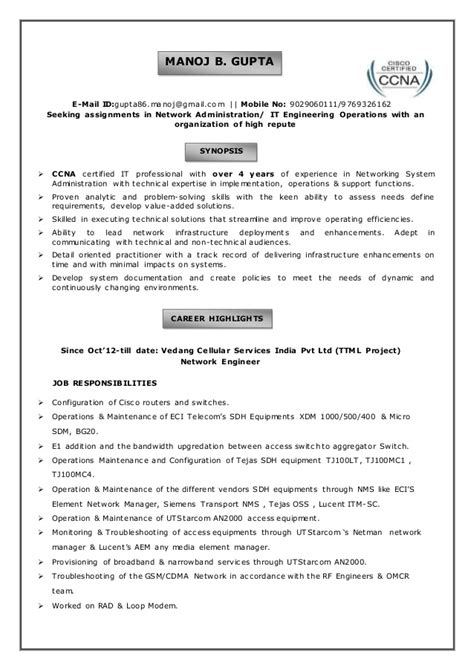 Network engineer resume cisco doc sample for fresher jpg 638x903